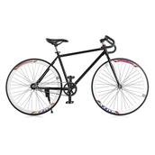 [HONEYDEAL8] Xe đạp Fixed Gear Single Cổ sừng dê SportSlink