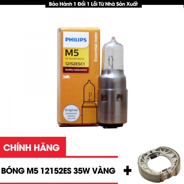 Bóng Đèn Halogen Xe Máy Siêu Sáng M5 12152ESC1 12v 35W Ánh Sáng Vàng Tiêu Chuẩn Tặng Má Phanh