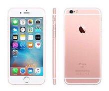 Điện thoại Iphone 6S PLUS 32GB 99% (Các màu)