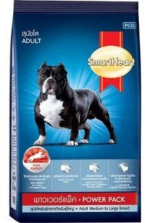 Thức ăn SmartHeart Power Pack cho chó trưởng thành