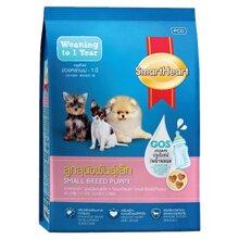 Thức ăn hạt cho chó SmartHeart Small Breed Puppy