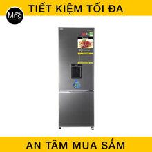 Tủ lạnh Panasonic 290 lít 2 cửa Inverter NR-BV320WSVN
