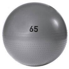 Bóng tập yoga Adidas ADBL-11246GR/11246PL 65cm (Bao gồm bơm hơi)