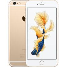 Điện thoại iPhone 6s Plus 32GB Gold