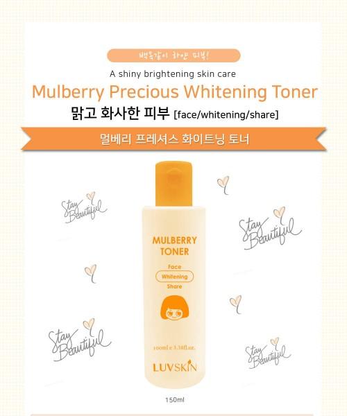 Nước hoa hồng LUVSKIN Mulberry Precious Whitening Toner 100ml