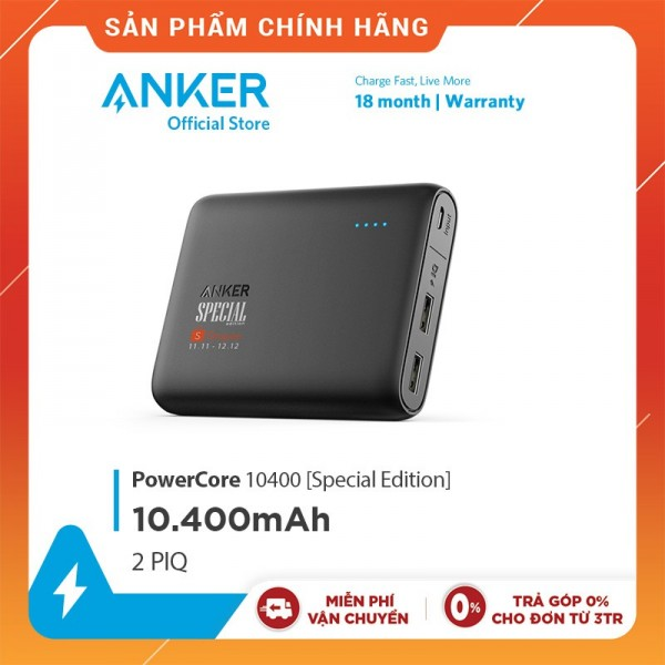 Pin sạc dự phòng ANKER PowerCore 10400mAh [Special Editon] - A1214