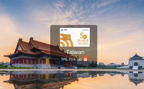 Sim Card 4G Đài Bắc