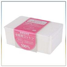 Hộp Bông Tẩy Trang Miniso 1000 Miếng - TOT Shop