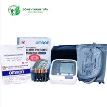 [Cao cấp] Máy đo huyết áp bắp tay Omron HEM 7130 Nhật Bản, Bảo hành 5 năm tặng nhiệt kế điện tử đầu mềm TAKANO - Bảo vệ sức khỏe cho cả gia đình bạn