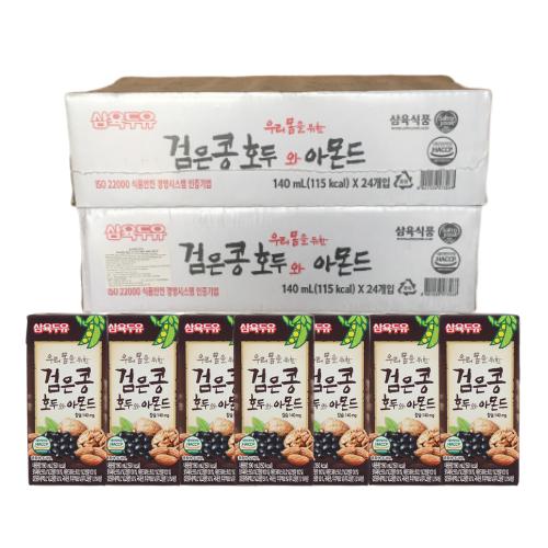 Sữa đậu đen óc chó hạnh nhân Hàn Quốc thùng 24 hộp 140ml
